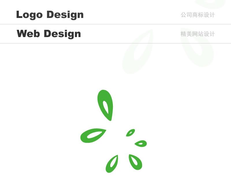 精美网站企业网站设计开发web design 企业公司logo设计