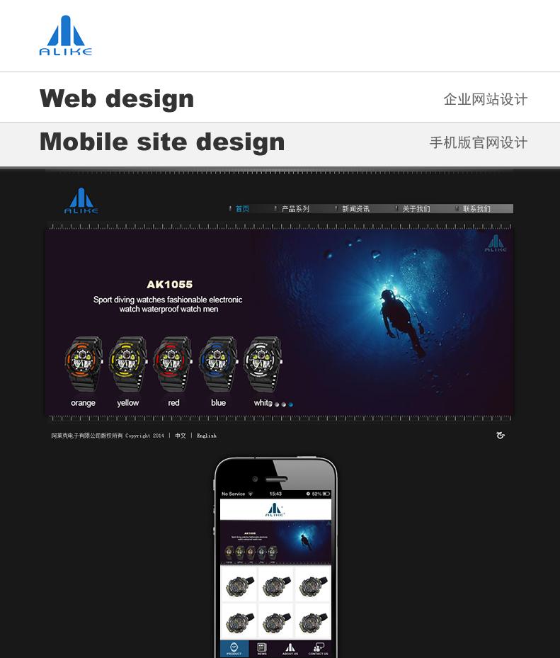 进口机芯时尚魅力运动电子手表sport watches网站手机移动网站精美设计开发