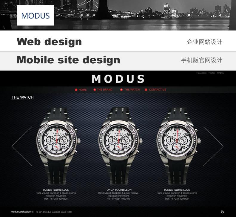 Modus watches 美国都市时尚手表品牌网站手机版移动网站设计